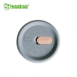 Haakaa Silicone Breast Pump Cap - Grey